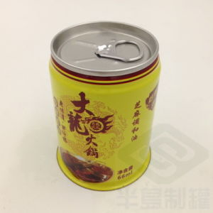 Tin Can for 70ml Olive Oil pictures & photos