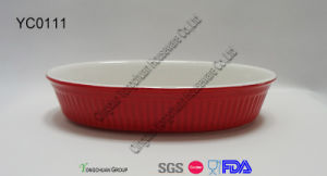 Colorful Oval Baking Dish Set pictures & photos