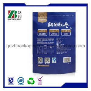 Custom Printing Resealable Laminated Aluminum Foil Zipper Bag pictures & photos
