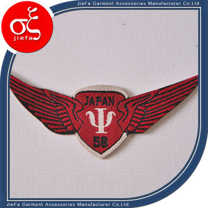 Factory Price Custom Woven Emblem, Patch and Badge pictures & photos