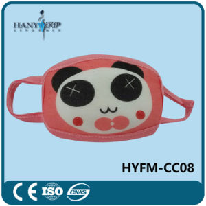 Customized Windproof Children Cartoon Mask pictures & photos