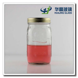 Hj649 900ml Glass Candy Jar