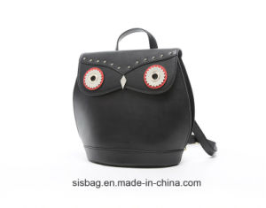 Cartoon Owls Pattern Backpack Rivet PU Cute Student Backpack pictures & photos