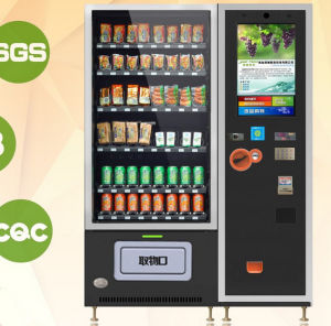 Self-Help Mini Mart Vending Machine for Fresh Foods pictures & photos