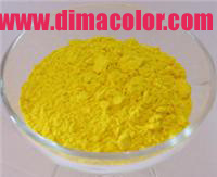 Encapsulated Lemon Chrome Yellow 7270 (PY34, 1706) pictures & photos