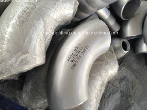 Aluminium Elbows, Aluminum Elbows pictures & photos