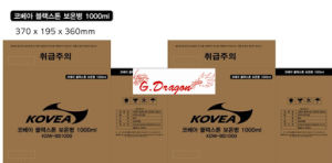 Shipping Boxes Cartons Packing Moving Mailing Box (PC019) pictures & photos