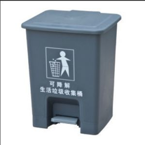 New Design Plastic Garbage Can (MTS-80010B) pictures & photos