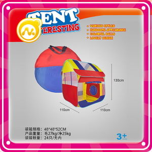 Outdoor Toys Kids Play Tents Circus King with 60PCS Ball Tent pictures & photos