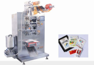 Catsup Four-Side Sealing & Double-Line Packing Machine pictures & photos