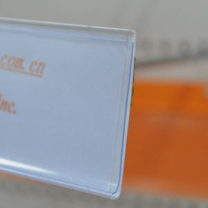 Extrusion Adhesive Strip with Tape Ad-2017 pictures & photos