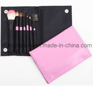 7PCS High Quality Makeup Brush Set