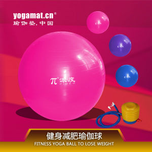 Swiss Ball Gym Ball Yoga Ball Gym Massage Ball, Fitness Yoga Posture Balance Ball pictures & photos