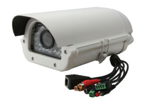 Outdoor 3G/IR IP Camera (VC-V7007A) pictures & photos