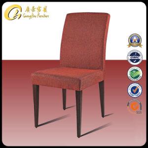 Hotel Dining Banquet Aluminum Chair (A-006)