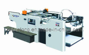 Cylinder Screen Printing Machine (WPKG)