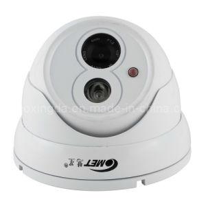 1280X720p 1.0MP HD P2p Mini Security Onvif Indoor IP Camera (HX-I6010D8) pictures & photos