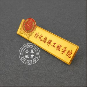 College Special Badge, School Chest Card (GZHY-LP-031) pictures & photos