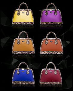 Wholesale China PU Leather Ladies Handbag (H80472) pictures & photos