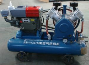 Portable Air Compressor (2V3.5-5)
