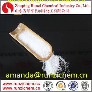 MgSO4.7H2O/ Multiple Grade Magnesium Sulphate Crystal Mg 9.5% pictures & photos