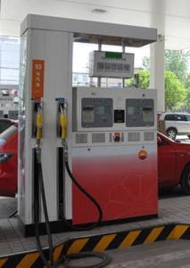 CS52 Good Looking Self-Service Petrol Pump
