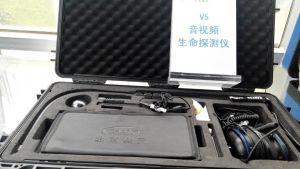 Earthquake Wireless Video Transmission Receiver pictures & photos