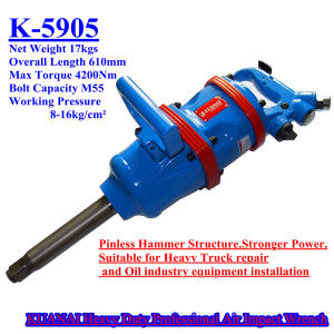 Torque Wrench Truck Repair Air Tool Air Impact Wrench K-5905