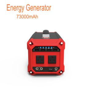Lightweight Portable Generator Solar Power Kit for Emergency pictures & photos