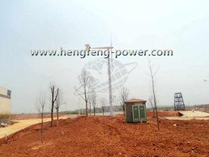 10kw Wind Permanent Magnet Generator/Windmill (HF8.0-10KW)