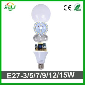 Wholesale Good Quality SMD2835 7W LED Round Bulb pictures & photos