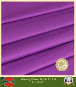Polyester/ Cotton Garment Fabric (WJ-KY-221)