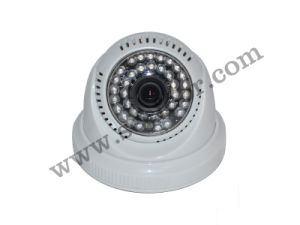 Plastic Indoor IR Dome Camera (SEP12M14)