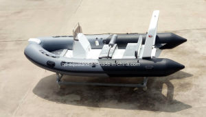 Aqualand 16feet 4.7m Rigid Inflatable Fishing Boat/Motor Boat (RIB470B) pictures & photos