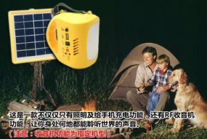 Factory Original Solar LED Table Hand Lamp Lantern with FM Radio 3 Lighting Class pictures & photos