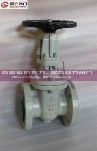 Epoxy Coating Ductile Iron Gate Valve pictures & photos