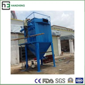 Voltage Pulse Dust Collector-Industry Dust Catcher-Environmental Protection Equipment pictures & photos