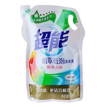 Laundry Detergent Packaging Pouch