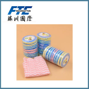 Non Woven Disposable One Time Compress Towel for Face pictures & photos