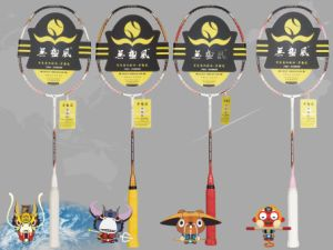 High Durability Carbon Badminton with Racket-Dog (006)