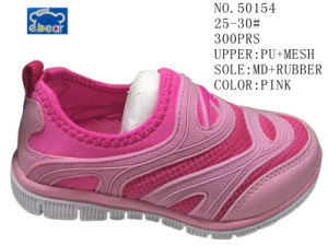 New Pink Color Kid Shoes pictures & photos