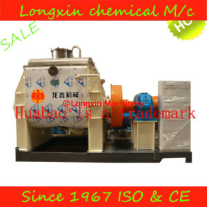Adhesive Sigma Kneader (LXNHZ-3~3000L)