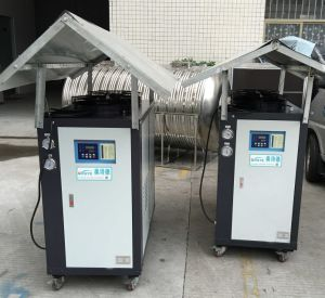 Orste Water-Type Mold Temperature Controller Control System Machine pictures & photos