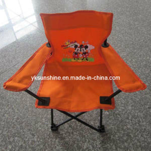 Folding Kids Beach Chair (XY-117A) pictures & photos