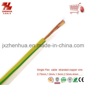 450/750V Green and Yellow PVC Earth Copper Cable Manufacturer pictures & photos