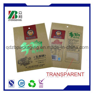 Stand up Zip Pouch Brown Kraft Paper Bags for Dried Food Packaging pictures & photos