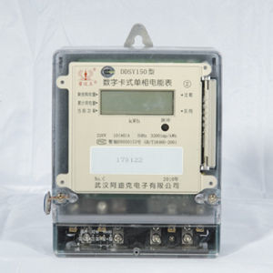 Single Phase Electronic Active Energy Meter with Polycarbonate Material pictures & photos