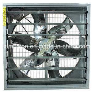 Shm-1380 Box Fan for Greenhouse
