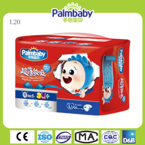 Custom Disposable Diapers, Organic Diapers pictures & photos
