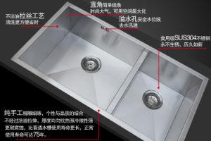 Industrial Stainless Steel Kitchen Sink L774522 China Supplier
